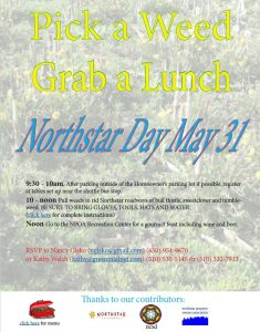NorthstarDay2016